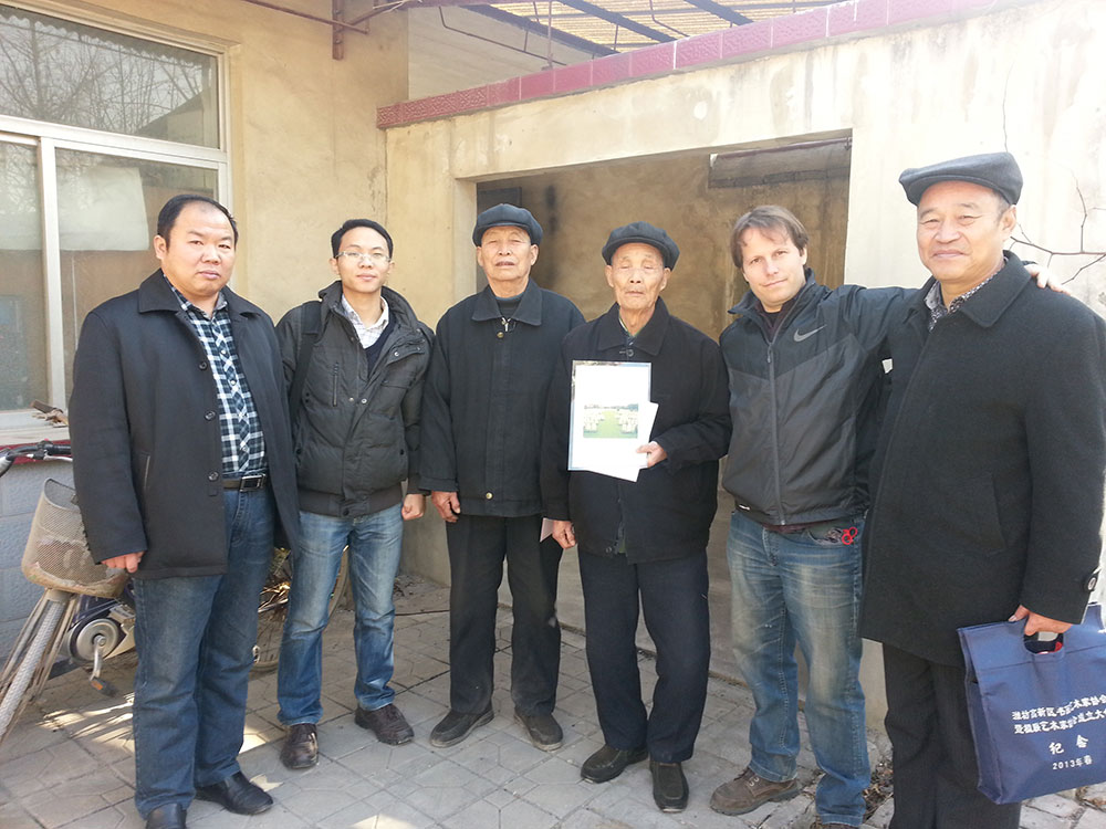 CLC descendants, Kao ZongHua, Zhang GuangXiang